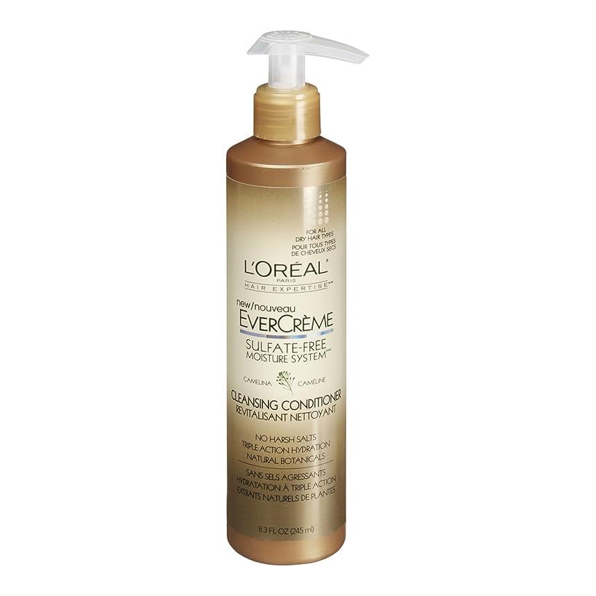 花輪鳴り響く蒸留するL'Oreal Paris EverCreme Sulfate-Free Moisture System Cleansing Conditioner, 8.3 fl. Oz. by L'Oreal Paris Hair Care [並行輸入品]