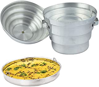 Kuber Industries™Aluminium Idli Maker Cooker with 4 Plates+ 3 Plates Steamers (2 Dhokla Plate + 1 Patra Plate), 9.5 Diameter (Idco07)