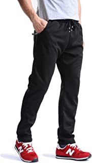 Men's Joggers Wrinkle-Free Sweatpants Lightweight Drawstring Zipper Pockets Workout Running Pants