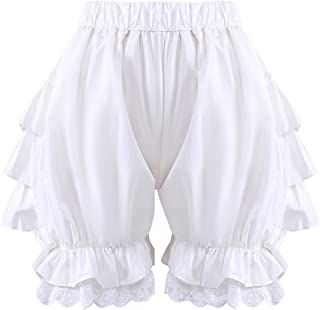 Antaina White Lace Cotton Victorian Ruffles Lolita Pumpkin Bloomers Shorts Pants