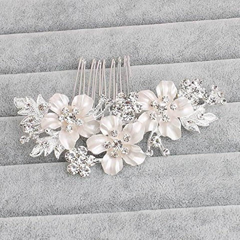 セールスマン先見の明債権者Clover Bridal Handmade Wedding Hair Comb Flower Hair Accessories for Bridal (silver) [並行輸入品]