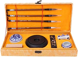 مجموعة الخط الصيني التقليدي ، أربعة كنوز من قلم فرشاة دراسة الخط/حبر/ورق/حجر حبر للمبتدئين في الخط