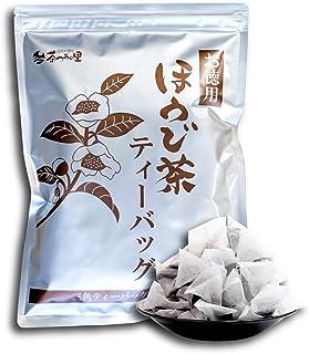 茶つみの里 ほうじ茶 お徳用 ほうじ茶ティーバッグ 大容量 2.5g×100個入