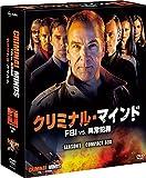 クリミナル・マインド/FBI vs.異常犯罪 シーズン1 コンパクトBOX[DVD]