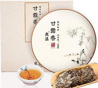 白茶 福鼎白茶 白牡丹200g 老白茶 2013年原料 中国茶 甘露香 ノンカフェイン 無添加