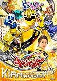 スーパー戦隊シリーズ 魔進戦隊キラメイジャー VOL.2[DVD]