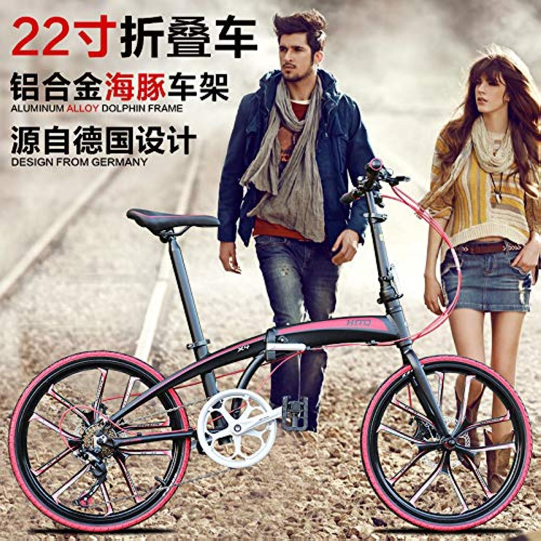 HITO 22 20 inch Light Alloy Folding Bike Adult Men and Women Bike Cycling Road Vehicles