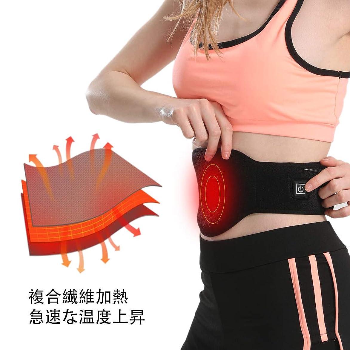 おとうさん上に築きます示すAroma Season 電熱式腰サポーター お腹温める ホットベルト 3段階温度調節 子宮を温める 冷え解消 腰痛 生理痛 冷え性対策 発熱ベルト 腹巻き 男女兼用