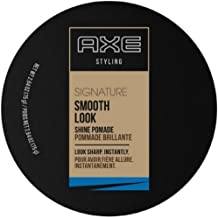 AXE Styling Smooth Look Shine Pomade 2.64 oz(Pack of 5)