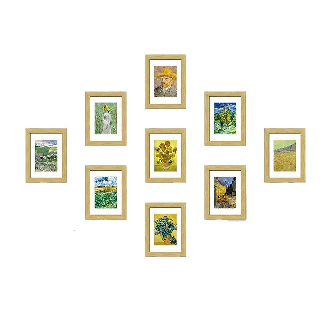 ペデスタル準備ができて分数フォトフレーム おしゃれ 北欧の装飾画9 7インチ10インチフォトフレームの組み合わせの写真壁9つの正方形
