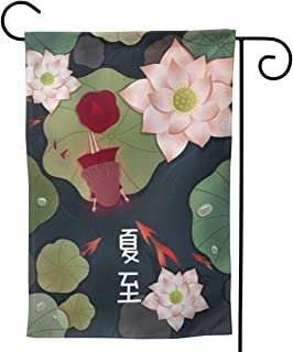 """Chinese 24Solar Terms Xiazhi Garden Flag, 28"""""""" x40 Double Sided Design Weather Resistant Indoor & Outdoor Decoration Small Banner for Home Yard Lawn Patio Office"""