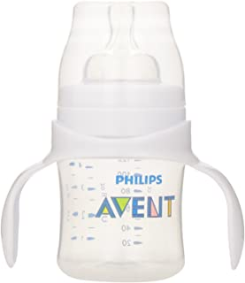 Philips Avent My Classic Trainer Cup, Clear, 4 Ounce, Stage 1