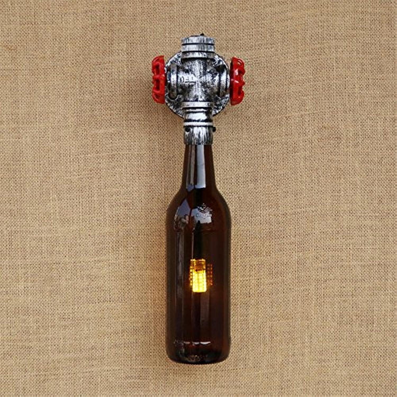 StiefelU LED Wandleuchte nach oben und unten Wandleuchten Bügeleisen Kunst Esszimmer Schlafzimmer Studie Kleidung retro Rohr Wandleuchte