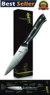 Kinzoku Damascus Steel Knife Paring Knife Japanese Knives VG10 Sharp Full Tang Knife Stainless Steel Damascus Knife Knive Knifes for Kitchen Cutting Cooking Men Women Boys, Use with Sharpening Stone