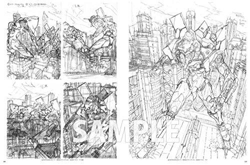 The Art Of Yoh Yoshinari Illustrations