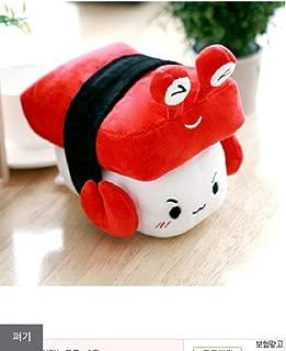 Sushi Cushion 15cm Season 3 Plush Toy Birthday Present