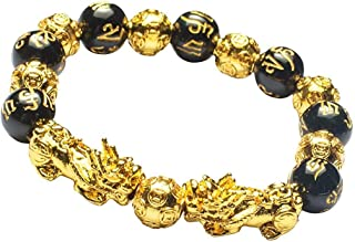 Feng Shui 12mm Black Obsidian/Mantra Bead Bracelet with Double Golden Pi Xiu/Pi Yao and Copper Coins Bead Lucky Wealthy Am...
