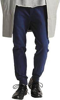 (バレッタ) Valletta ロング丈 & 7分丈 綿麻 スリム ジョガーパンツ リネン スキニー クロップドパンツ 夏 メンズ