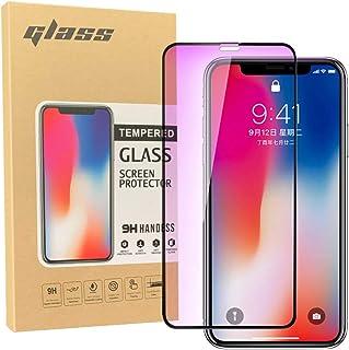 【ブルーライトカット】iPhone X/XS ガラスフィルム 2枚セットアイフォン X/XS 強化ガラス液晶保護フィルム