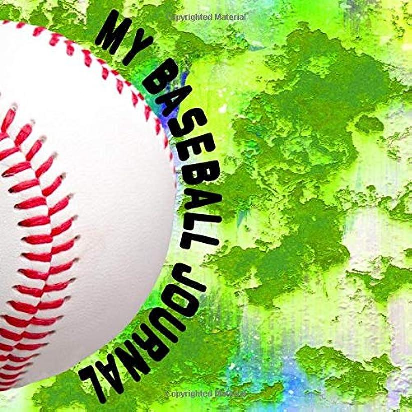 家好ましいどこかMy Baseball Journal (My Sports Journal)
