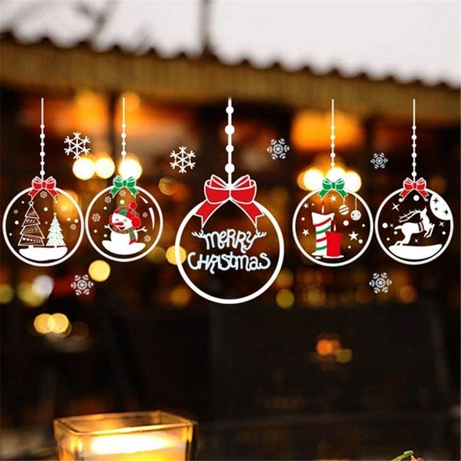 マッサージ是正やむを得ないウォールステッカークリスマス DIY壁紙シールスノーフレーク部屋窓飾り可愛い壁シール