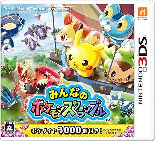 みんなのポケモンスクランブル-3DS