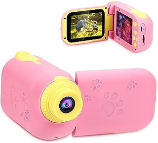 Amicool キッズカメラ トイカメラ 子供用デジタルカメラ DVカメラ ビデオカメラ 子供 800万画素 2.4インチ 子供用カメラ タイマー撮影 ミニカメラ 16G容量SDカード 日本語説明書付き ピンク
