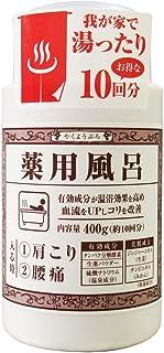 薬用風呂KKa 肩こり・腰痛 ボトル 400g(医薬部外品)