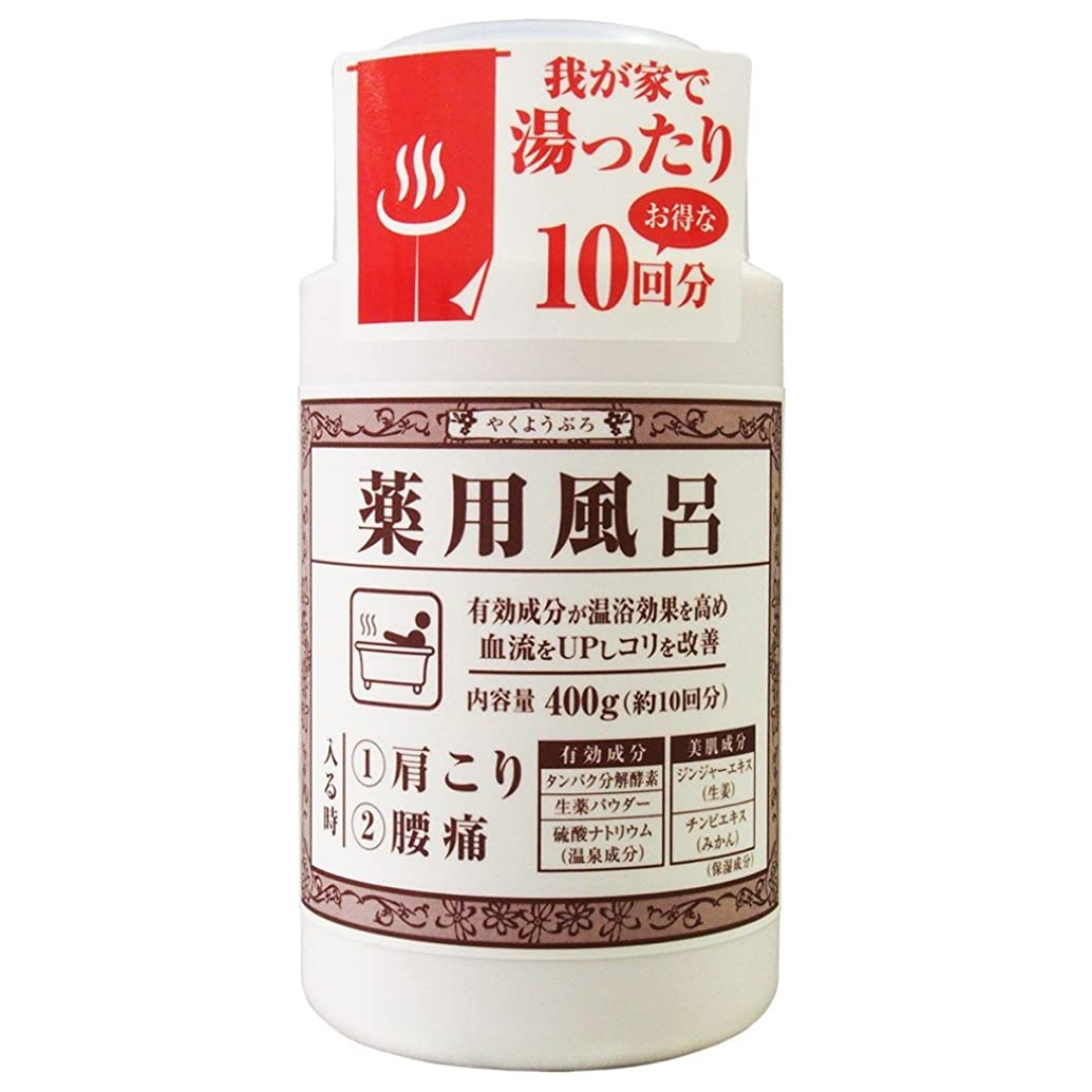 騒サーキュレーションクリスマス薬用風呂KKa 肩こり?腰痛 ボトル 400g(医薬部外品)