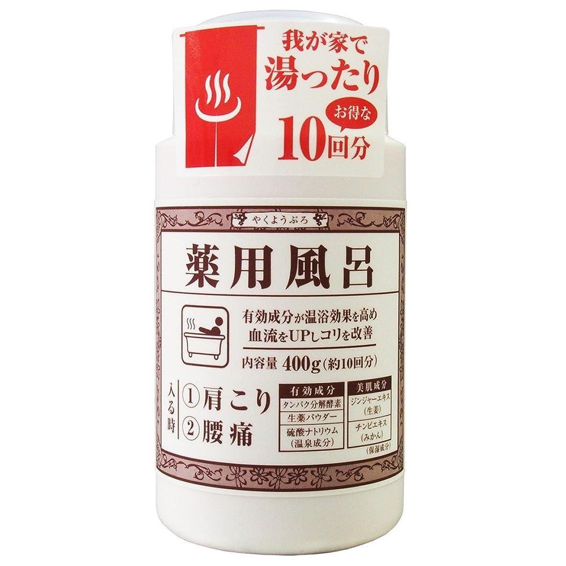 知る化石アルカトラズ島薬用風呂KKa 肩こり?腰痛 ボトル 400g(医薬部外品)