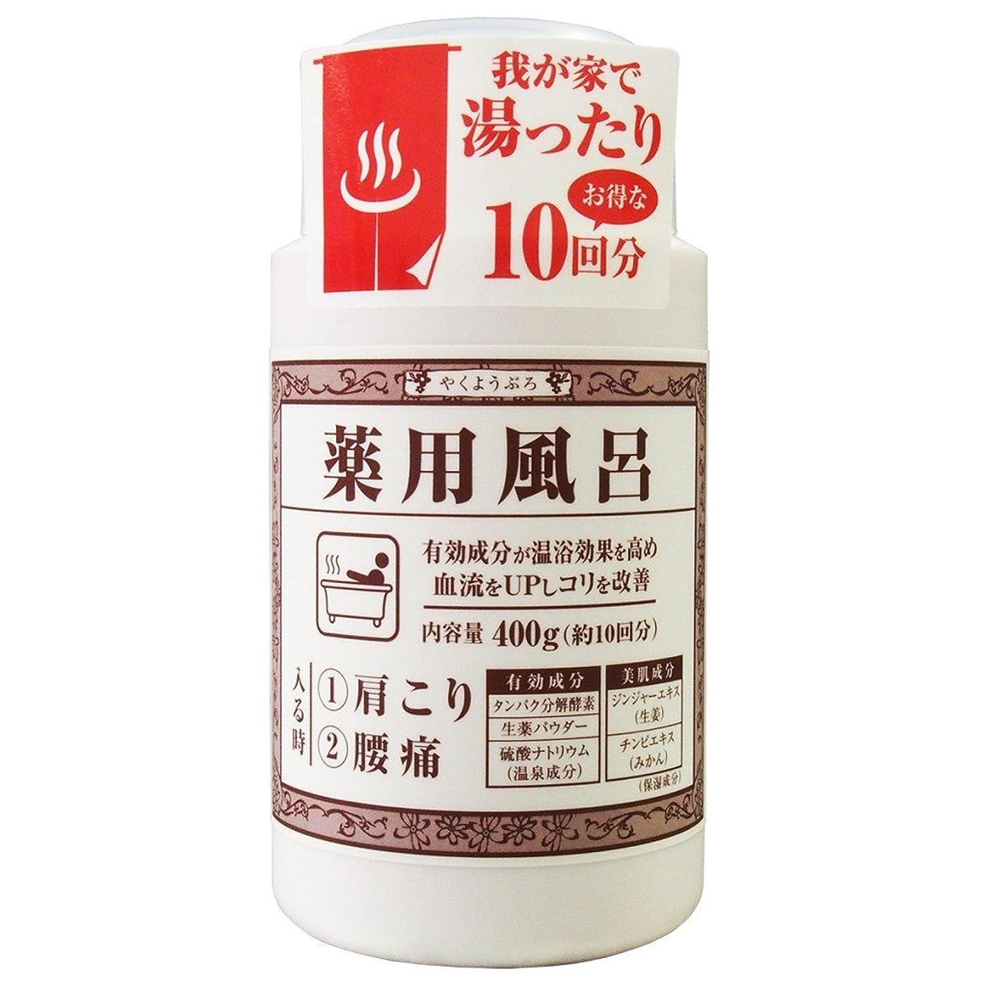 スペース解読する断片薬用風呂KKa 肩こり?腰痛 ボトル 400g(医薬部外品)