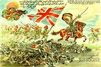 1942 WW2 WWii Japan Japanese Target India Troops Anti British Baritain Winstan Churchill War Army Flag Propaganda Postcard 01206