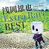 浅岡雄也 Extra Rare Best