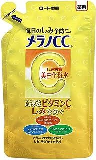 【医薬部外品】メラノCC 薬用しみ・そばかす対策 美白化粧水 詰替用 170mL