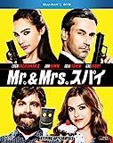 Mr.&Mrs. スパイ 2枚組ブルーレイ&DVD(初回生産限定) [Blu-ray] image