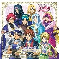 Soundtrack [Drama CD] by Koisurutenshi Angelique Drama (2007-02-21)