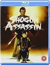 Shogun Assassin anglais