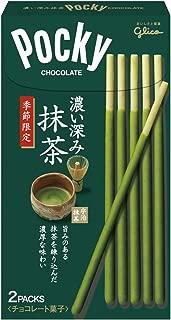 江崎グリコ ポッキー(濃い深み抹茶) 2袋×10個