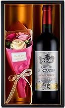 クアトロ金賞ワインとソープフラワーのギフトセット
