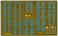 1/350 日本戦艦 ネームプレート CA CL CV BB&菊花紋章 NW35082