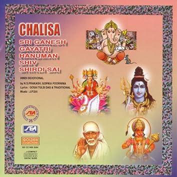 Chalisa Sri Ganesh Gayatri Hanuman Shiv Shirdi Sai