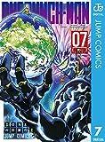 ワンパンマン 7 (ジャンプコミックスDIGITAL)