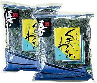【国産】三陸産 茎わかめ 1kg × 2