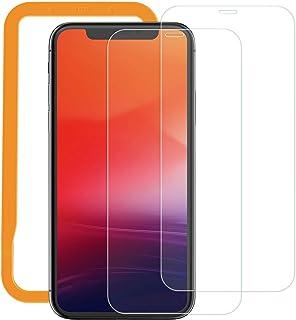 2枚セット NIMASO ガラスフィルム iPhone 11 Pro Max/Xs Max (xsmax) 用 液晶 保護 フィルム ガイド枠付き