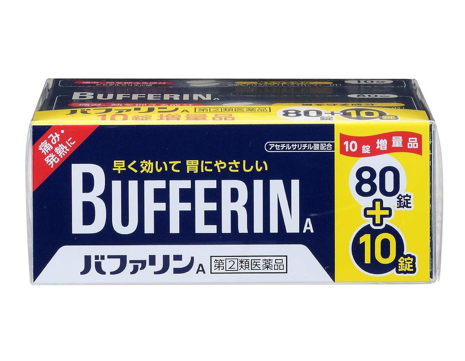 ビールノーブル哲学博士【指定第2類医薬品】バファリンA(80錠+10錠) 90錠