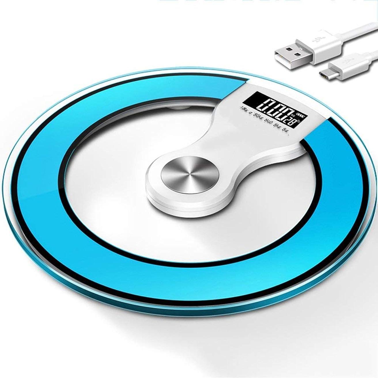 番目誘発するシロナガスクジラ電子体重計体重計人体健康スケール家庭用ナイトビジョン体重計USB駆動耐荷重180KG(カラー:ブルー)