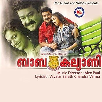 Baba Kalyani (Original Motion Picture Soundtrack)