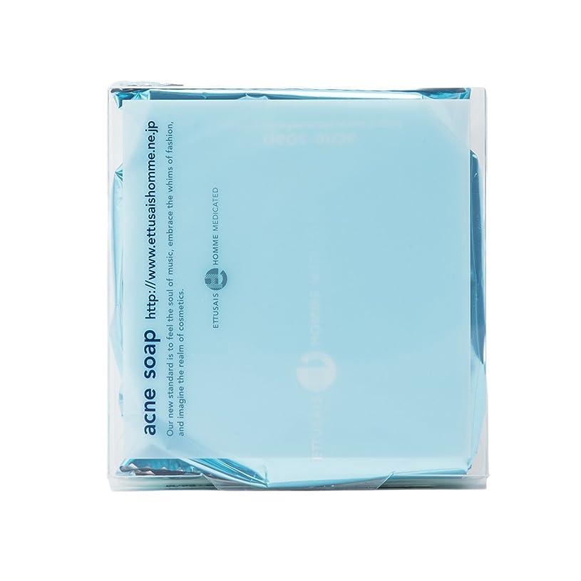 誤解させるホバー可聴[医薬部外品] エテュセ オム 薬用アクネ ソープ 薬用石けん 100g