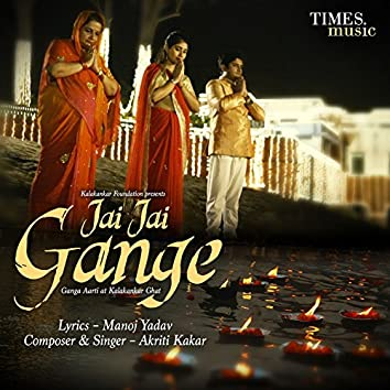 Jai Jai Gange - Single