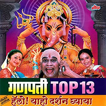 Ganpati Top 13 Hello! Yaho Darshan Ghyaya